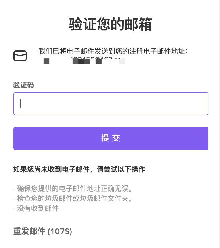 vefiy1 1.1.1 Register on CoinFLEX