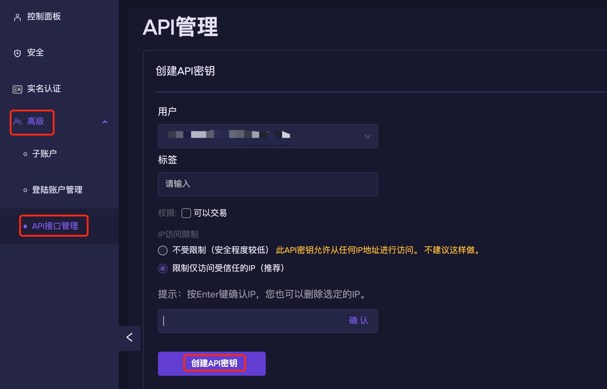 2Step1 5.1.1 Creating an API