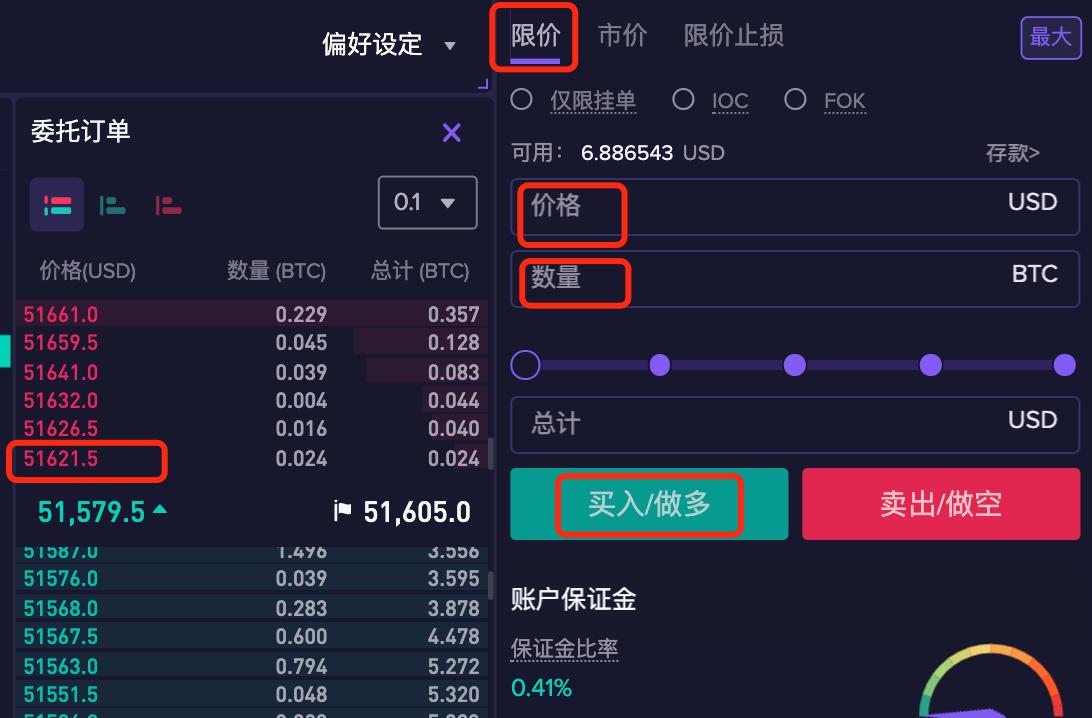 Trading UI2 2.1.1 Trading UI introduction