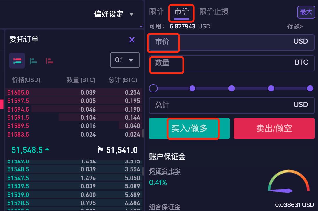 Trading UI3 2.1.1 Trading UI introduction