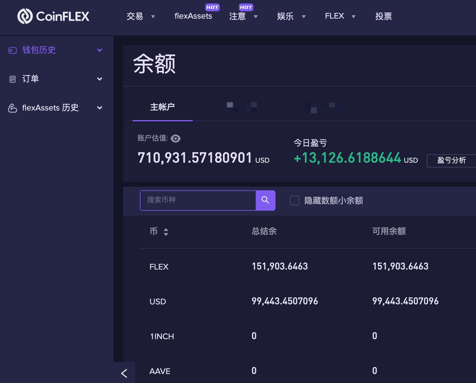 Trade1 1.1.10 Basics of how to trade on CoinFLEX
