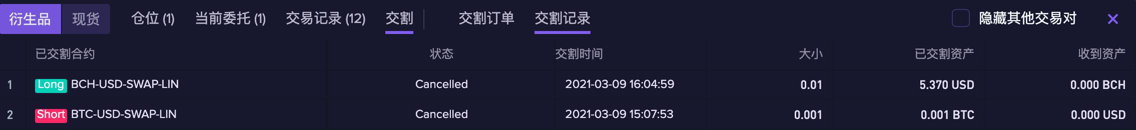Delivery2C 2.2.4 Spread market
